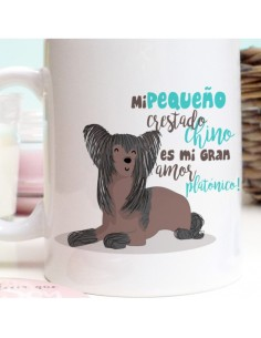 Taza Bulldog Francés Brindle